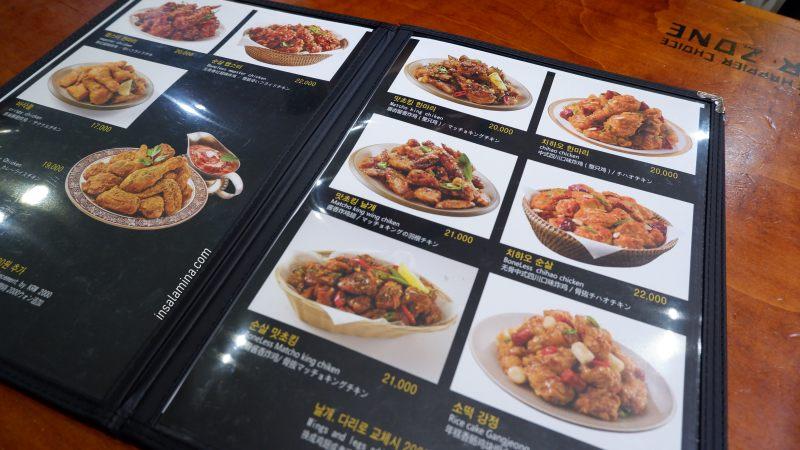 ayam goreng korea BHC